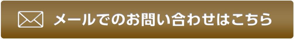 bn_mail