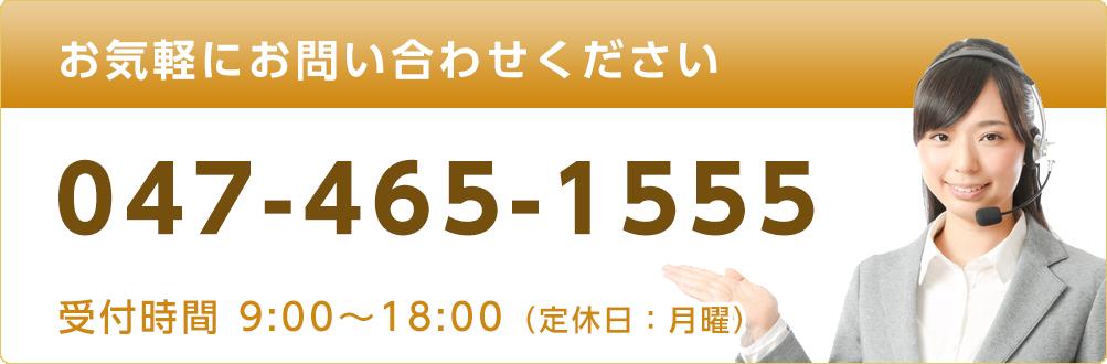bn_phone
